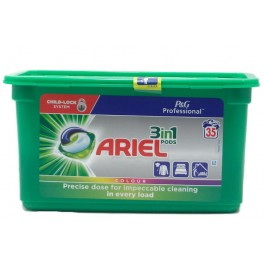 Ariel 3in1 Pods Colour Капсули за Пране.