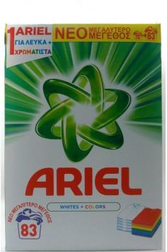 Ariel White + Color 5.395кг. Прах за пране