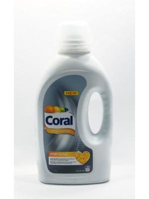 Coral Sport Active 1.375л. Течен Перилен Препарат