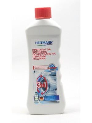 HEITMANN 250мл. Препарат за хигиенно почистване на пералня