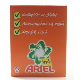 Ariel Simply 2.470кг. Прах за Пране
