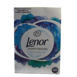 Lenor Water Lily 2.6кг. Прах За Пране